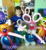 Моделирование_ДР_2 клоуна и Пятачок